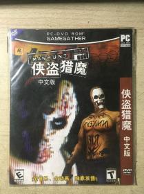 侠盗猎魔 中文版(游戏光盘)DVD