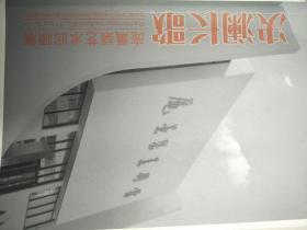 庞熏琹展览馆说明