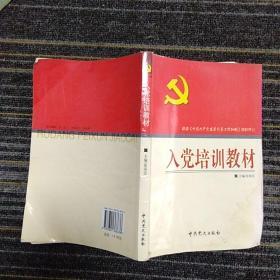 中央党史出版社