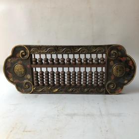 木胎漆器算盘 精打细算算盘