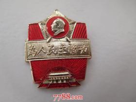 毛主席像章 (铝制) 保真包老,正面毛主席头像+文字为人民立新功+图案,背面:中国 苏州。详见书影。尺寸 直径:2.2*2.7厘米只发快递