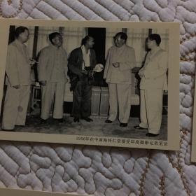 复古照片 工艺 毛主席与外国友人在一起:4张合售