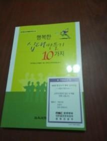 韩文版 图书 263页