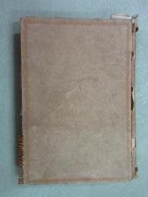唐诗三百首  白香词谱  (合一册)  竖排版    硬精装