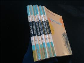 课外必读推荐丛书第二辑6册全