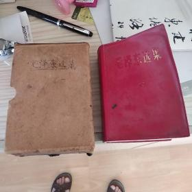 毛泽东选集(合订一卷本)64开有外盒 上海1印 军内发行
