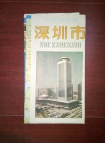 深圳市交通游览图