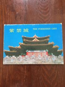 紫禁城(明信片)十张一套