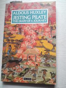 JESTING PILATE:The Diary of A Journey