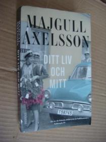 瑞典语原版 DITT LIV OCH MITT  近新 2018版