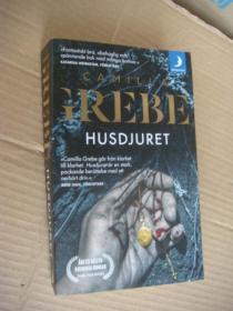 瑞典语原版 HUSDJURET