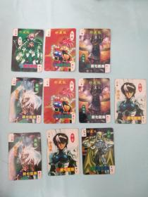 锦丰《新七龙珠》人物卡10张