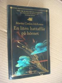 瑞典语原版  En liten hattaffär på hörnet