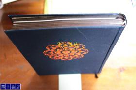 日本古建筑行脚 天沼俊一 昭和17年 1942年初版 1500套限定版  32开  品好包邮  国内现货!