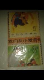 全世界无产者联合起来      印刷错误流出邮票。孙传哲设计。