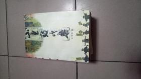 山东鼓吹乐【仅印1000册·1998年一版一印】22