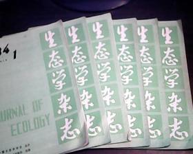 生态学杂志【1984年1--6全年】双月刊