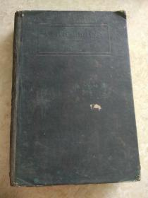 《A  CIVIC  BIOLOGY  PRESENTED  IN  PROBLEMS》(《问题》中的公民生物学)精装,1914年初版