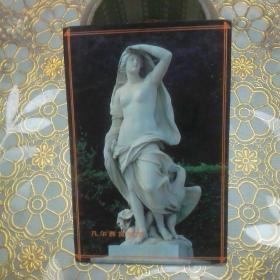 明信片  凡尔赛宫雕塑 一版一印 8张