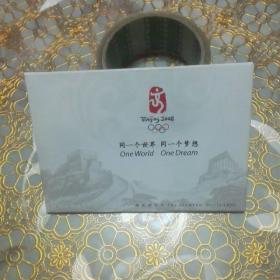 明信片  邮资明信片《同一个世界同一个梦想》第29届奥林匹克运动会吉祥物一套6枚总面值4.8元
