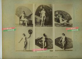 清代法国巴黎人体艺术大幅蛋白照片一张,照片尺寸为20.8X17.8厘米,收录了六张女性东方扇子前的人体影像。