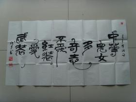 谢宙:书法: 毛泽东诗句(带书法集)
