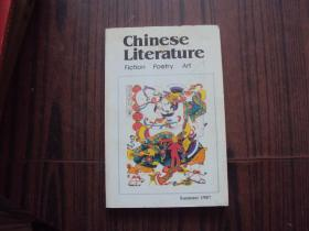中国文学1987.2