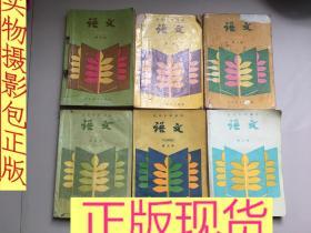 初级中学课本语文(1--6册)全