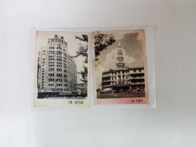 老照片 上海中百公司、大世界