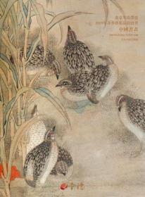 北京琴岛荣德2019年春季艺术品拍卖会 中国书画 拍卖图录 厚册