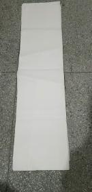 径县宣纸  檀皮(规格长135cm宽34cm--100张)包邮