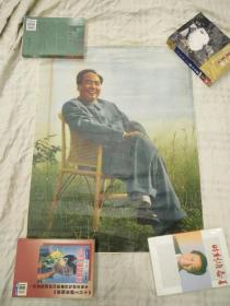 毛主席宣传画(有裁边)
