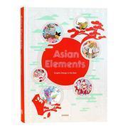 Asian Elements 亞洲元素東方平面設計 傳統圖案中式元素圖形圖案平面設計書籍