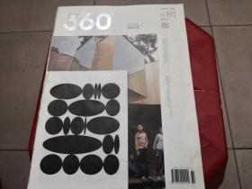 360度(2015/12)