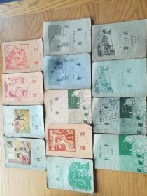五六十年代初小到高中各科课本共53册(同一人)