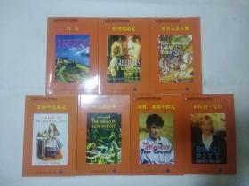 企鹅英语简易读物精选《海蒂、格列佛游记、著名童话5则、艾丽丝奇遇记、亚马逊语林、布拉德.皮特、汤姆.索耶历险记》初二年级7册合售