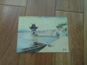 水彩画文献  著名水彩画家朱辉早期画作  码头   背面是幅田园风景画