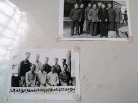原捧游大队困罗盘地委干训班部份学员与王刚政领导同志欢聚合影1983年6月
