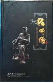 《魏明伦川剧作品集》[DVD原装正版川剧《巴蜀秀才》、《易胆大》、《变脸》、《中国公主杜兰》、《夕照祁山》、《岁岁重阳》、《潘金莲》]