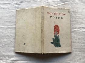 毛泽东诗词 英文版(1959年一版一印,带手迹。红色布面精装。馆书,品好,无翻阅)