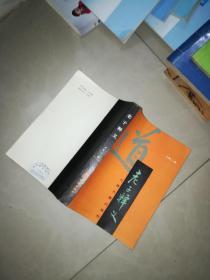 老子释义 +老子秘义   黎子耀 著 +老子新译   任继愈 上海古籍    3本合售