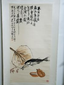 已故广东省美术家协会副主席关山月作品一幅