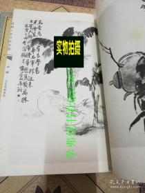 扬州八怪书画精选