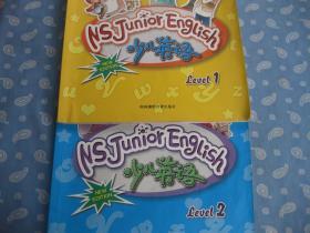 NS Junior English 少儿英语 Level1/2共2册