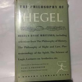 黑格尔哲学 The Philosophy of Hegel
