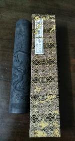 80年代上海墨厂出品1斤装法龙墨条