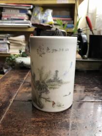民国初上海信慎裕出品薄胎浅绛彩山水人物瓷笔筒