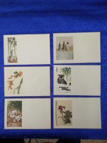 五十年代美术封七枚 中国名画 近全品,孔网少见。