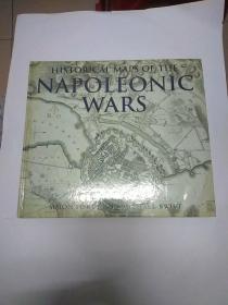 12开硬精装英文原版: NAPOLEONIC WARS 【开战役地图、文件、资料等】