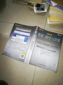 采购管理手册